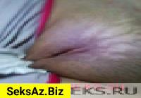 Azeri Qiz Amcigi